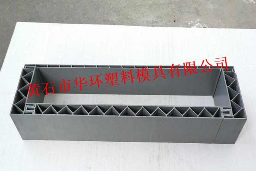 PVC线槽 12博手机入口