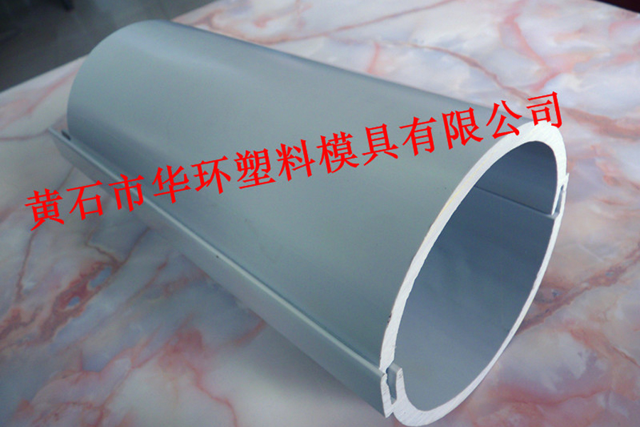 PVC90圆管 12博手机入口样品