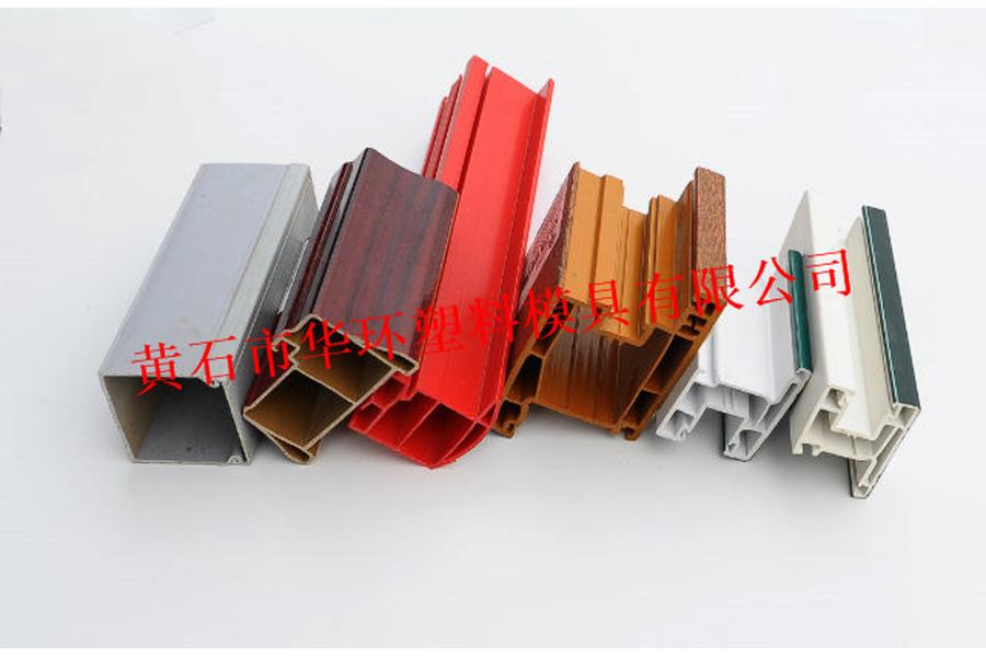 PVC 彩色型材样品 12博手机入口