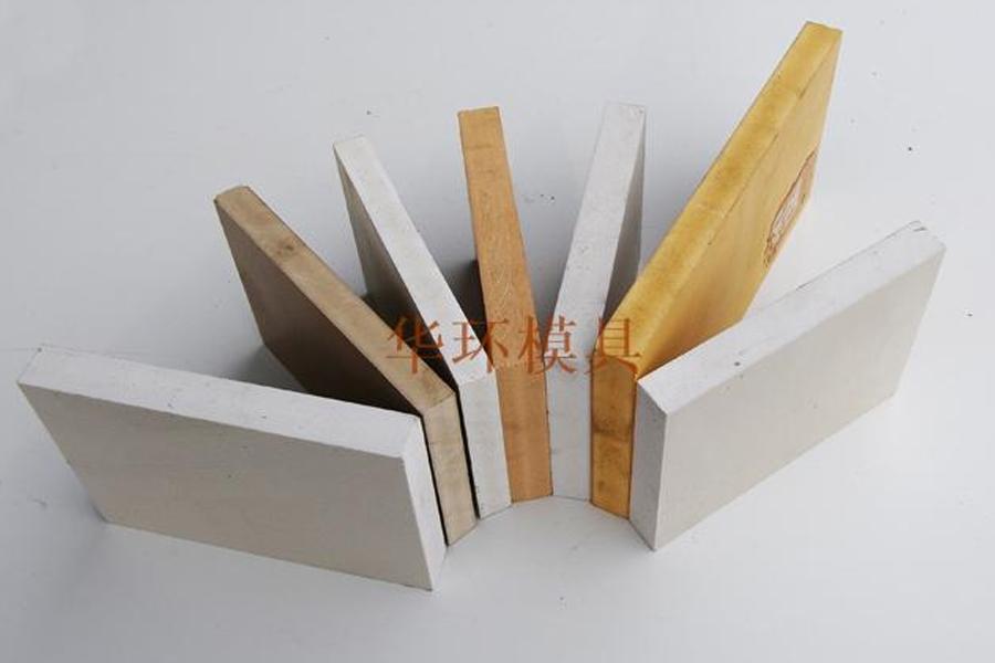 12博体育网址发泡建筑模板 橱柜板样品1