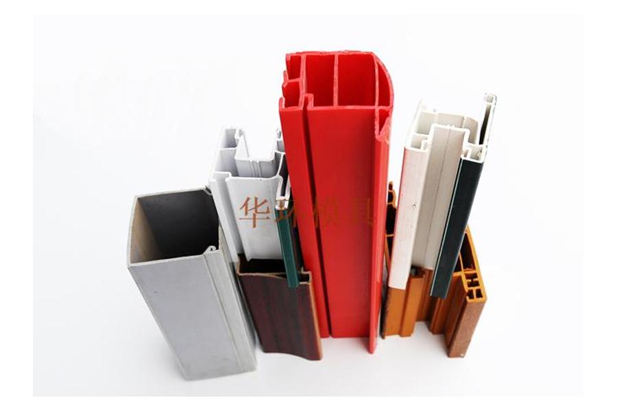 彩色塑钢异型材12博手机入口系类